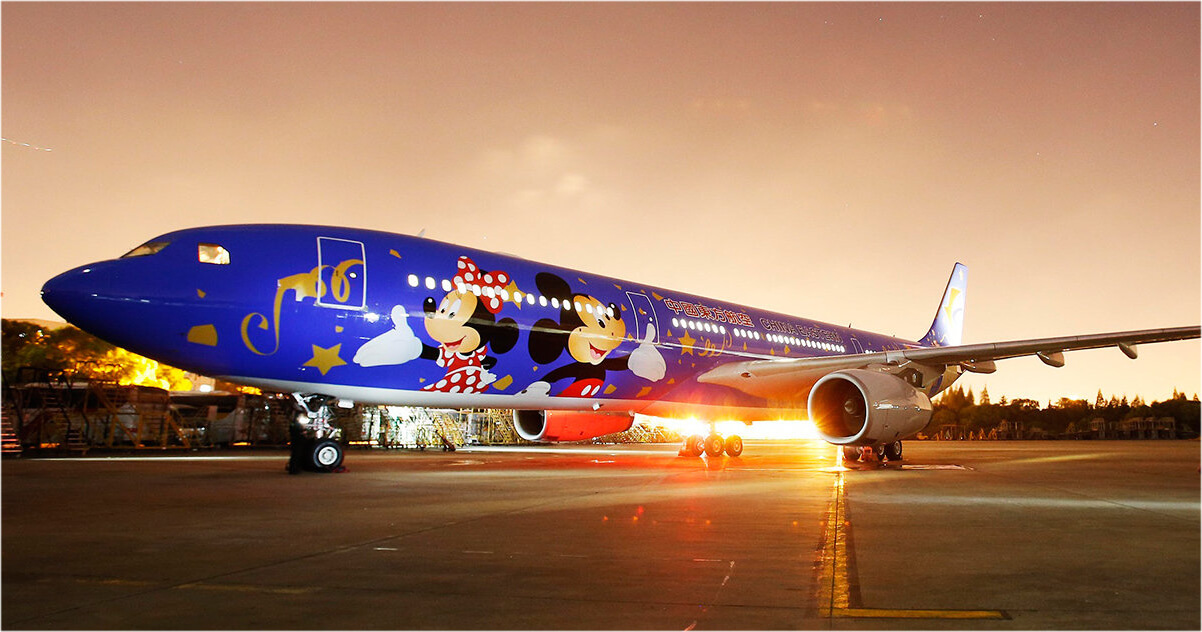 Disney Planning To Launch Its Own Airline [Updated]