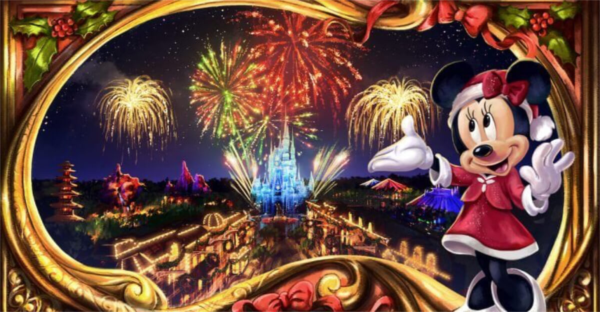 Disney Shares Details On Mickeys Very Merry Christmas Party 2019