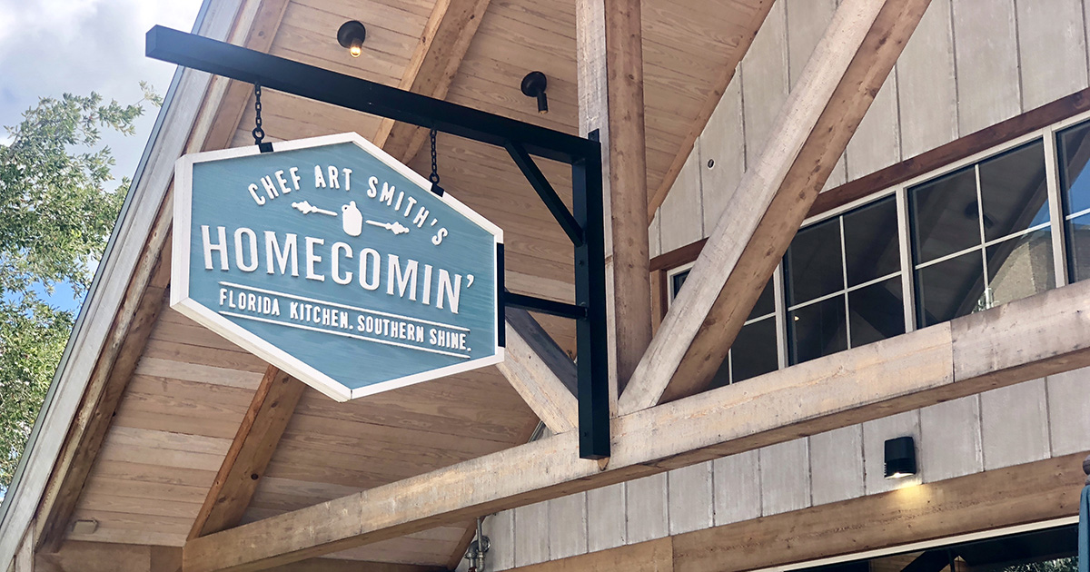 Homecomin Disney Springs Review